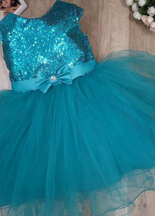 Платье нарядное бальное