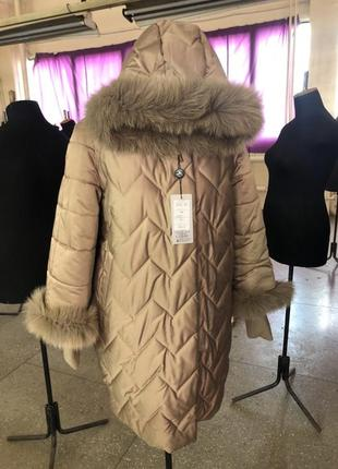 Скидка стильная женская зимняя бежевая золотистая стеганная куртка с натуральным мехом