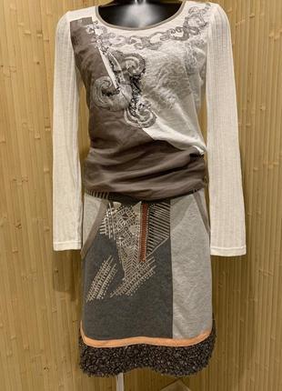 Кофточка и юбка французского бренда leslie