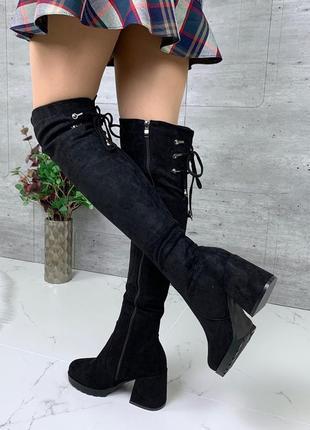 Замшевые сапоги ботфорты еврозима,высокие тёплые сапоги ботфорты на каблуке.