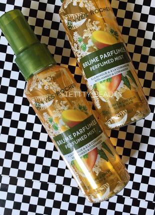 """Парфумований спрей для тіла та волосся """"манго - коріандр"""