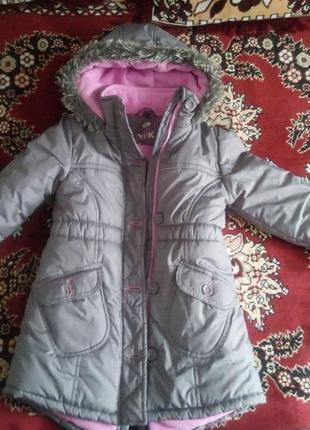 Куртка флісова підкладка