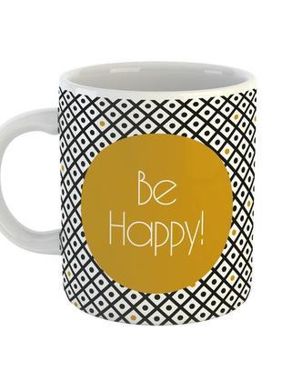 """Кружка с надписью """"be happy"""""""