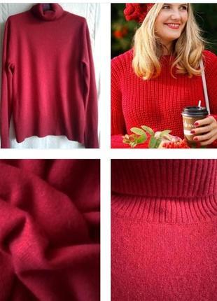 Ягодно- вишневого цвета свитер из 100% кашемира !