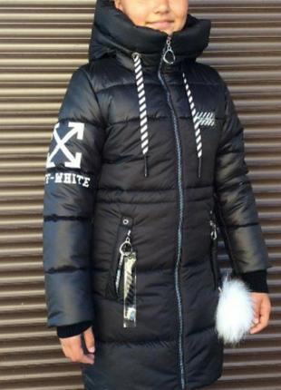 Зимняя куртка,размер 42