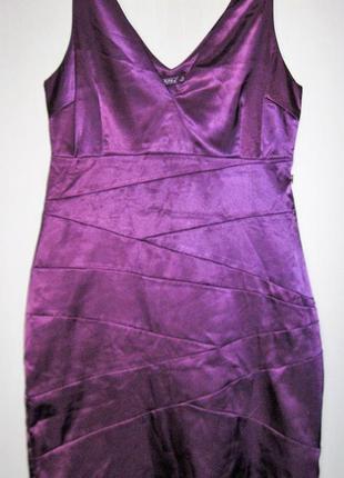 Вечернее платье сливового цвета