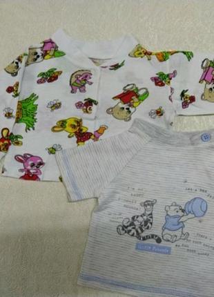 Комплект кофточек для новорожденного мальчика