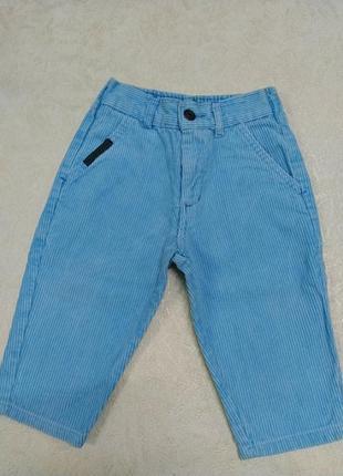 Зимние брюки на мальчика 9-12мес