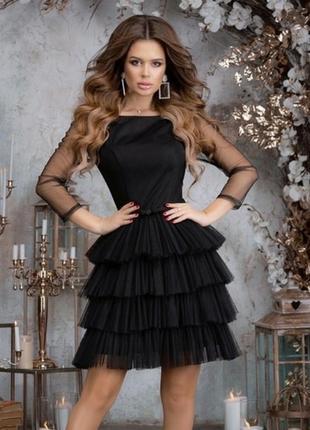 Очаровательное платье пышная юбочка