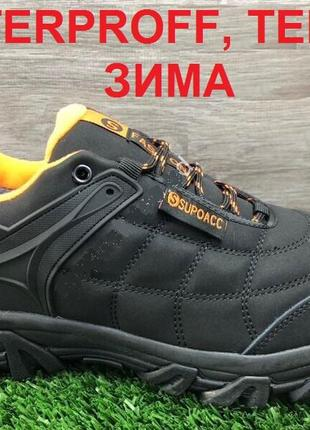 Merrell(supo) waterprof мужские зимние термо кроссовки ботинки на меху