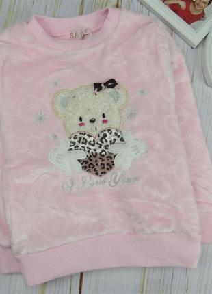 Плюшевый свитер для девочки