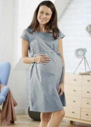 Платье для беременных и кормящих мамочек. германия! оригинал!