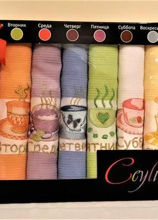 Подарунковий набір полотенечок (туреччина)