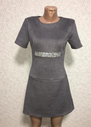 Шикарное вечернее платье1 фото