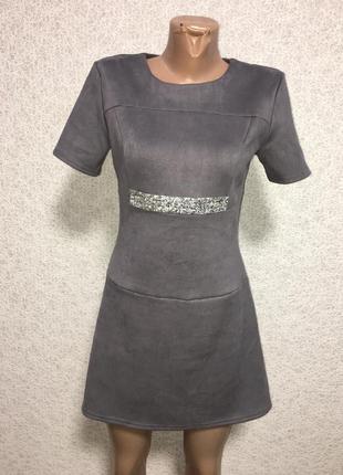 Шикарное вечернее платье3 фото