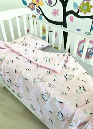 Детское постельное комплект