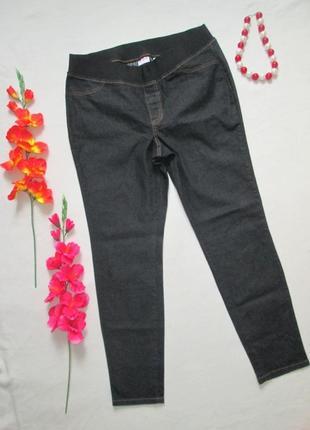 Классные брендовые джинсы скинни леггинсы без молнии цвет мокрый асфальт john baner.