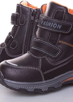 Ботинки зимние с мехом, сапоги детские, термо-ботинки, для мальчика