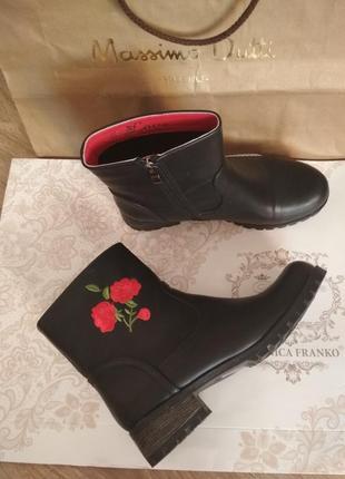 Шикарные демисезонные ботинки полусапожки