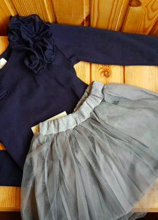 Блузки регланы с погонами малиновые и синие