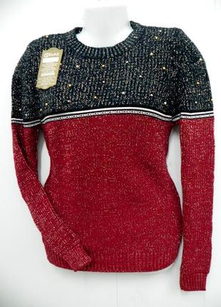 Стильная и удобная мягкая кофта джемпер свитер с бусинами