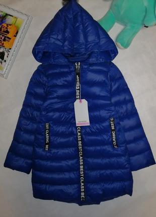 Куртка демисезонная распродажа