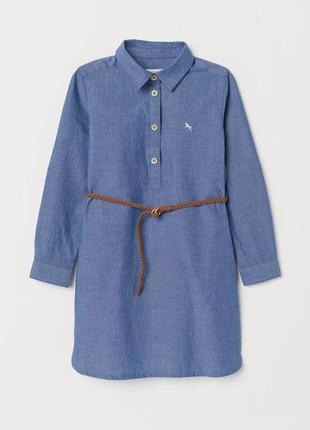 Джинсовое платье h&m с поясом 3-4, 5-6, 6-7 лет