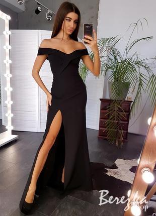 Розкошное вечернее платье рыбка с разрезом и голыми плечами