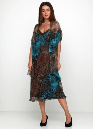Коктейльное платье с шалью