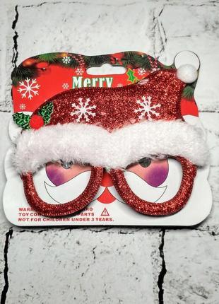 Очки карнавальные, аксессуар на новый год, дед мороз