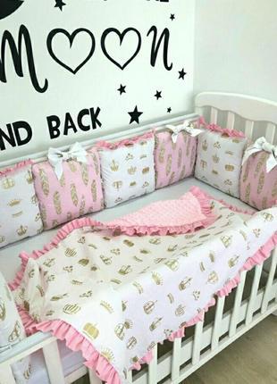 Комлект в детскую кроватку