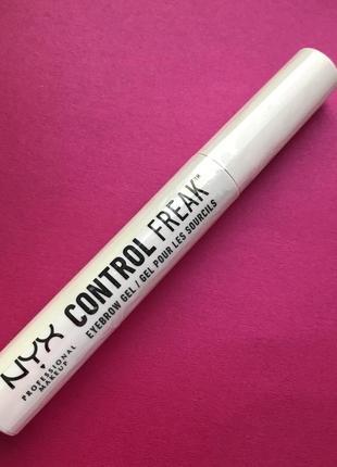 Nyx professional makeup control freak eyebrow gel гель для бровей