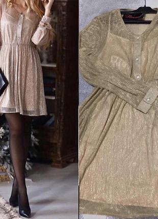Новогоднее платье от devant.