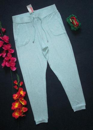 Суперовые трикотажные меланжевые стрейчевые тепленькие спортивные штаны george