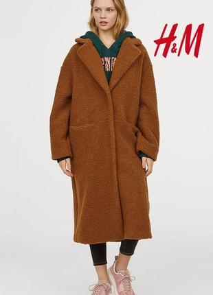 Хит сезона! крутая трендовая плюшевая оверсайз шубка пальто тедди от h&m1 фото