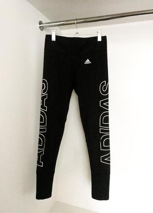 Чёрные спортивные фитнес лосины штаны леггинсы для йоги адидас надпись adidas