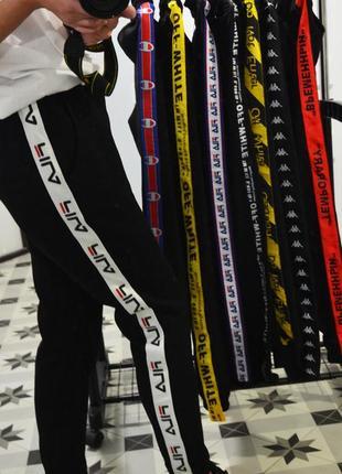 Зимние теплые штаны штаны fila (фила) с лентами. размер s-xl