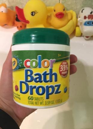Фарбуючі таблетки дла ванної, від crayola