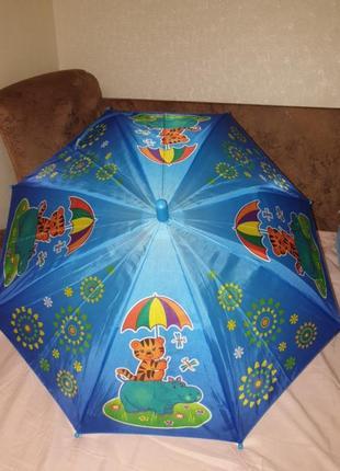 Зонты для мальчиков