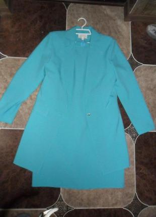 Костюм (платье с кардиганом)