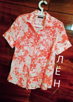 Блуза блузка рубашка сорочка натуральная льняная