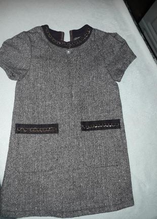 Бомбезный сарафан платье