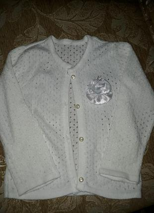 Базовый белый свитер