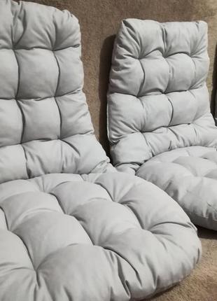 Подушка на стул!!