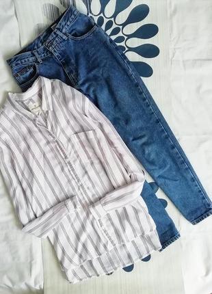 Рубашка в полоску полосатая сорочка белая american eagle біла в смужку