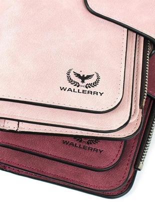 Клатч сумка кошелёк - не согласны с ценой,предложите свою!))