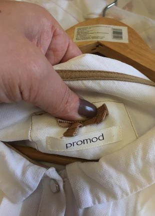 Блуза promod2