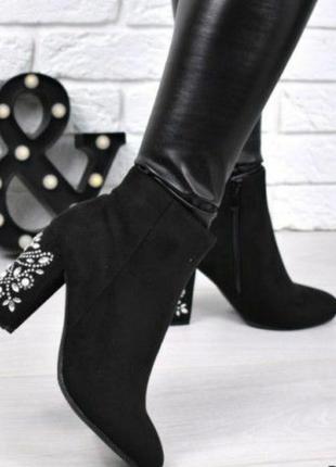 Осенние ботинки, камни на каблуке