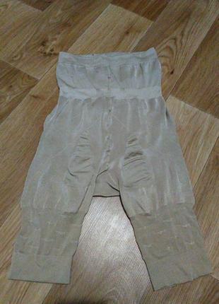 Утягивающие шорты рxxl
