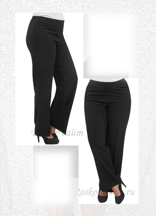 Черные классические брюки женские плюсайз офисные
